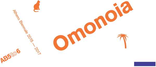 "SAVE THE DATE   Athens Biennale 2015-2017 ""OMONOIA"" launches on November 18, 2015"